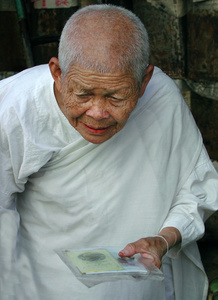 VERY OLD BUDDHIST NUN