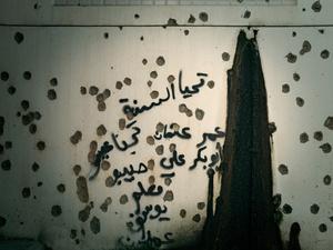 Tripoli, 17th September 2011, 15:38
