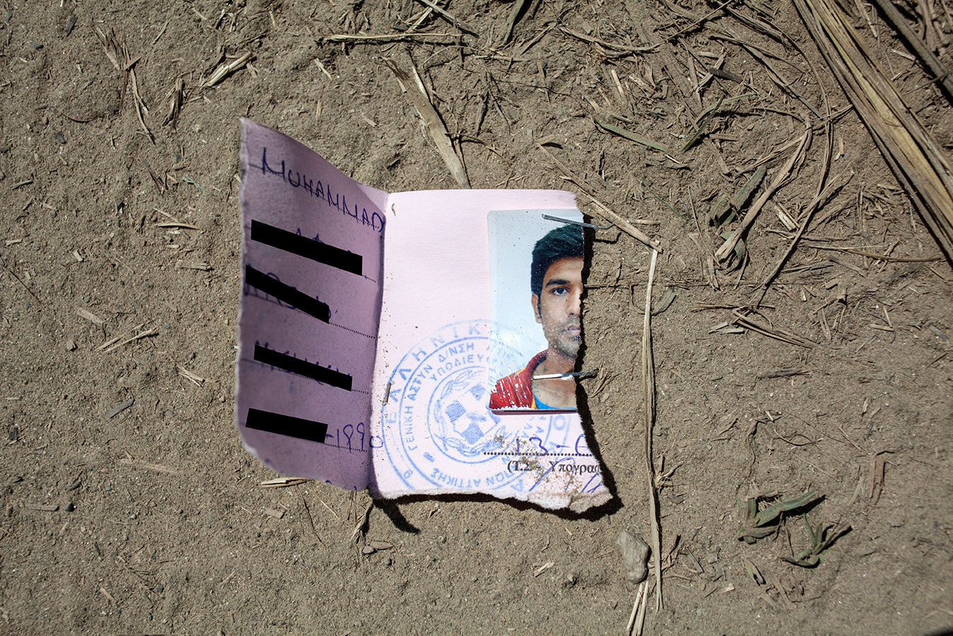 Papers: Discarded Along Europe's Refugee Trails