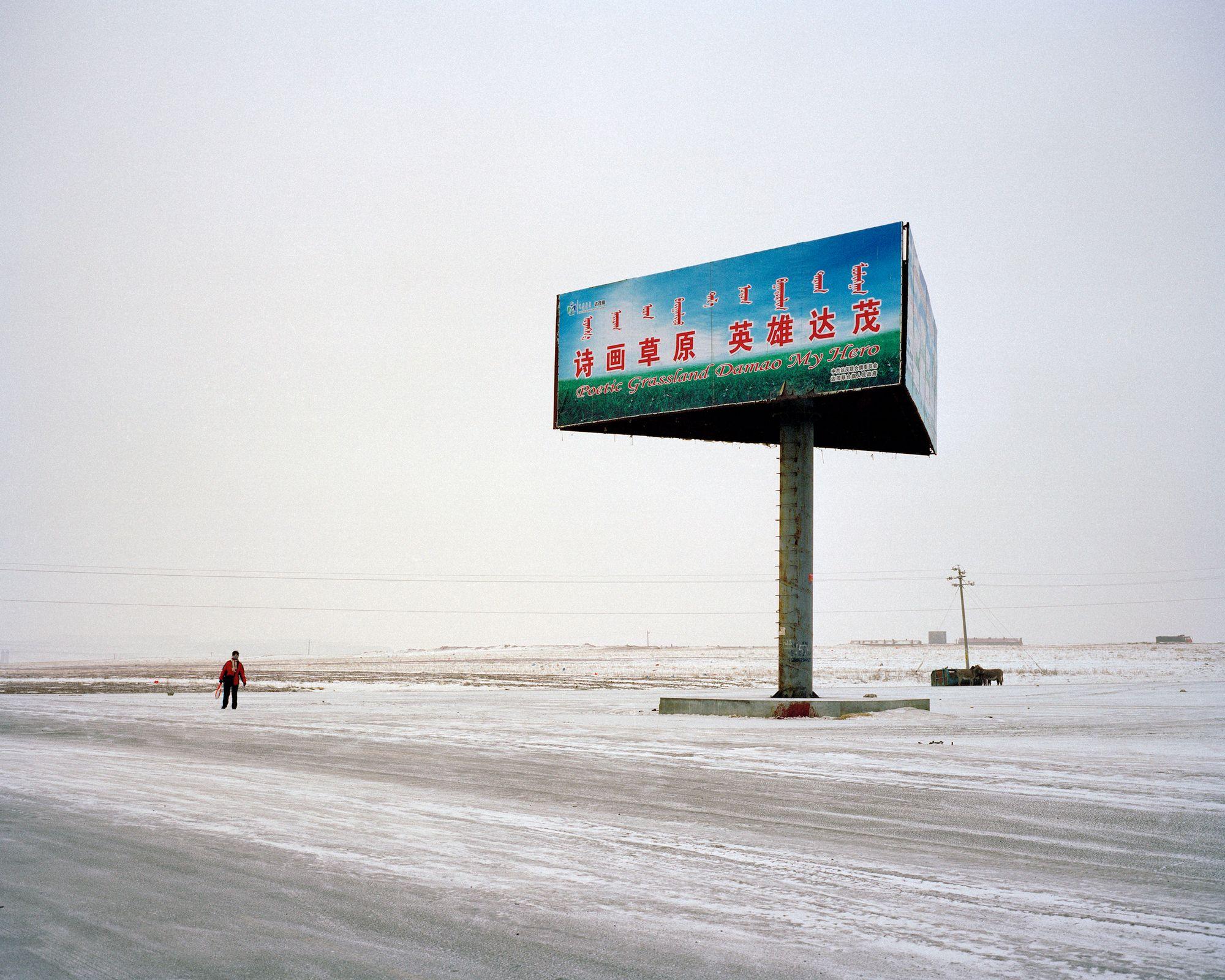 The Good Earth: Inner Mongolia